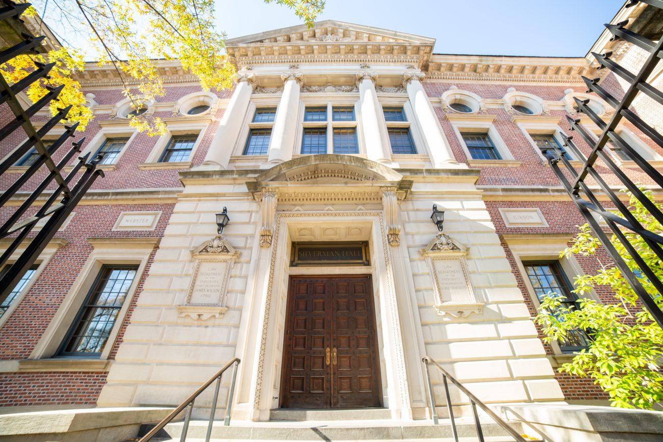 Silverman Hall